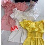 Красивая блуза 42 - 46 три расцветки