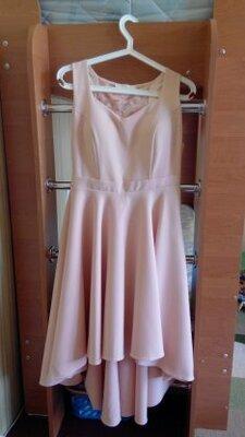 Очень красивое платье вечернее платье Срочно