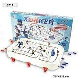 Хоккей 0711 Joy Toy