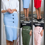 44-50, Стильная юбка на запах, юбка карандаш, женская юбка, миди
