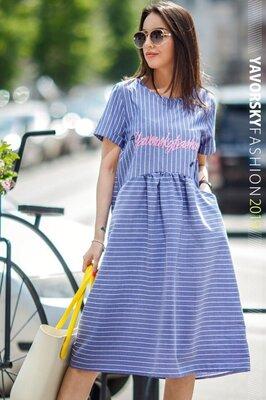 Модное летнее платье в полоску Челси
