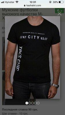 2 футболка