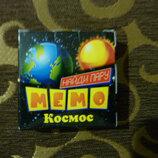 Игра мемо найди пару Космос