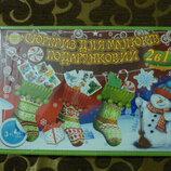 Подарочный набор 2 в 1 Сюрприз для малышей
