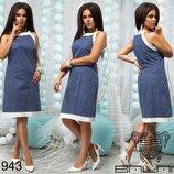 Платье в горох 48-50, 52-54 Ткань натуральный лён принт горох, отделка лён