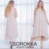 Платье Мод 132 Ткань костюмный Лён Размеры 48-50 52-54 56-58
