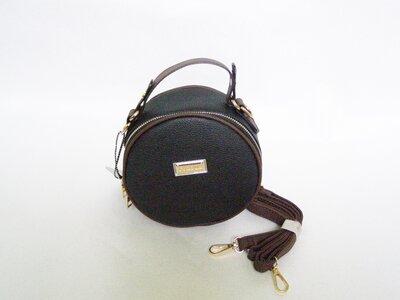 47a74aeb9e3d Модная сумочка на длинном ремешке полукруглая: 330 грн - молодежные ...