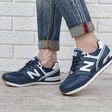 Кроссовки женские кожаные New Balance 574 темно-синие Нью Беланс