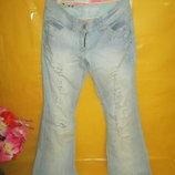 Модные джинсы на стройную фигуру