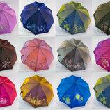 Женский зонтик хамелеон 1604 от фирмы Popular .