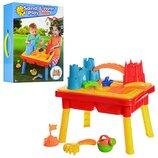 Столик-Песочница Крепость для игр с песком и водой