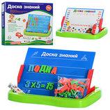 Доска знаний магнитная Буквы и цифры 0708 Joy Toy