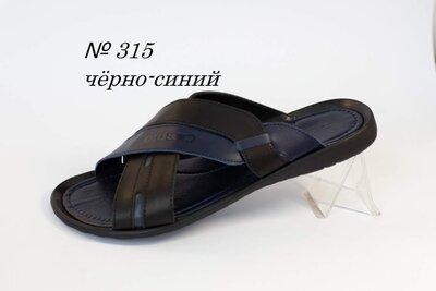 Сандалии Cardio р-р 40-45