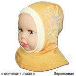 Детская шапочка-шлем для девочки Цвет Артикул 00520