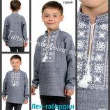 На рост 122-152 см, Детская вышиванка, Дитяча вишиванка, Вышиванка для мальчика. рубашка, сорочка