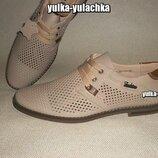 Элитная модель Кожаные перфорированные туфли