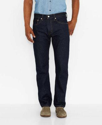 Оригинальные джинсы Hallinger р. 50-52 36/32 синие