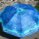 Большой пляжный зонт зонтик с напылением 150 см диаметр 180 см высоты