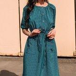 Женское летнее платье в тонкую полоску ткань софт скл.1 арт.54770