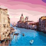 Картина По Номерам. BRUSHME Венеция GX8337