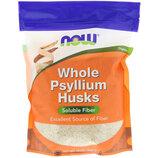 Now Foods.Оболочка семян подорожника,псиллиум.454г