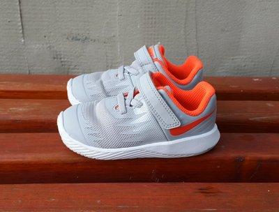 verano dar a entender Nublado  Кожаные кроссовки Nike Star Runner 22 р. Оригинал: 680 грн - спортивная  обувь nike в Виннице, объявление №21772557 Клубок (ранее Клумба)