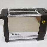 Тостер DOMOTEC MS-3232 650 Вт для подсушивания хлеба