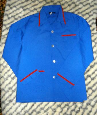 Мужская пижамная рубашка Rinaldi