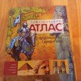 Ілюстрований атлас Стародавній світ.Середні віки