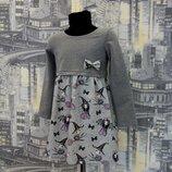 Платье для девочки чародейки Five Stars PD0237-116p