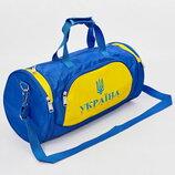 Сумка спортивная Украина 016-U сумка для спортзала размер 55х28х28см