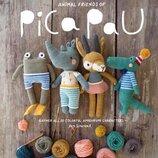 Книга в электронном виде Pica Pau игрушки амигуруми