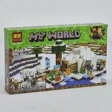 Конструктор Bela 10811 Minecraft Майнкрафт Иглу ледяной дом 284 деталей