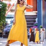 Красивое платье «Анна» четыре расцветки