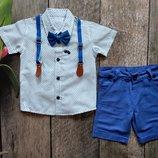 Нарядный костюм для мальчика с шортами, цвет электрик. Турция. В наличии. Размеры 1-4 лет