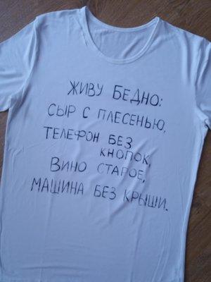 Футболка ручная роспись р.л-хл