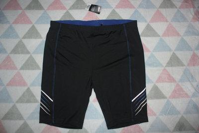 Мужские шорты для бега вело спорта Сrivit М XL