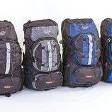 Рюкзак туристический бескаркасный Color Life 106 объем 75 литров 4 цвета