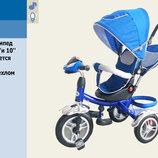 Трехколесный велосипед Синий TR012 с поворотным сиденьем