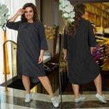 Платье Ткань софт Цвет темно синий с белой полоской, горох черный Длина платья 105см. Длина рукава