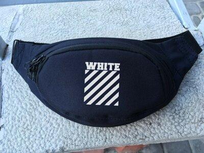 Бананка Off White черная, поясная сумка, барсетка