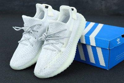 Мужские кроссовки Adidas Yeezy 350 White белый. Полный рефлектив.