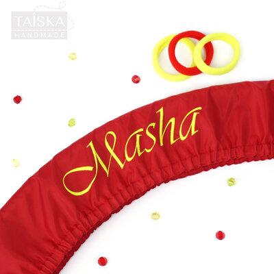 Именной чехол для обруча Masha