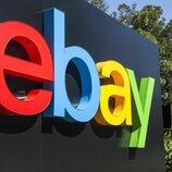 Заказы с крупнейшего аукциона - Ebay. Комиссия 3 процента.