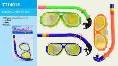 Маска для плавания TT14015 с трубкой