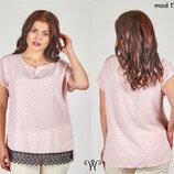 Женская блуза блузка большого размера 48-54