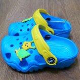 Сабо-Кроксы для мальчика Аналог Crocs