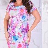 Приталенное цветастое платье, большого размера