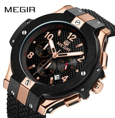 Мужские наручные классические часы Megir 2050 Zurich / Гарантия / Чоловічий класичний годинник