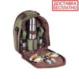 Набор для пикника Ranger Compact RA-9908